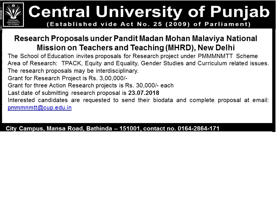 Welcome to Central University of Punjab, Bathinda